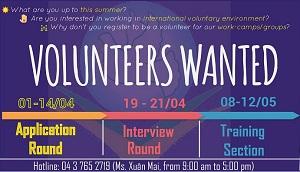 Volunteer Recruitment Announcement 2017