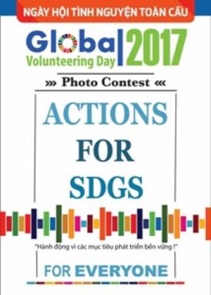 """HOẠT ĐỘNG BÊN LỀ GVD 2017 - CUỘC THI ẢNH """" ACTIONS FOR SGDs"""""""