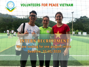 INTERN RECRUITMENT – JANUARY 2020